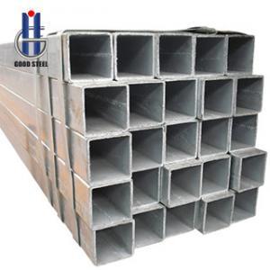 China Galvanized square steel tube-Steel tube,50*50mm-1000*1000 mm,JIS wholesale