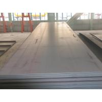China stainless steel plate NO.1 201/304/316 size 1500mm*6000mm wholesale