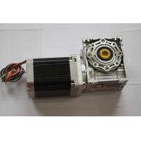 China NEMA 34 Worm Geared Stepper Motor on sale