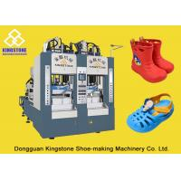 China Two Stations EVA Rain Boot Making Machine With PLC Touch Screen System wholesale