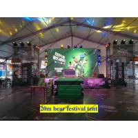 China Aluminum Structure Flame Retardant Outdoor Event Tents / Clear Span Party Tent for Tuborg Festival or Wedding Event wholesale