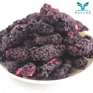 China Freeze Dried Mulberry wholesale