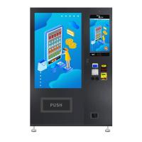 China Large Capacity Electronic Vending Machine , Industrial Supply Vending Machines wholesale