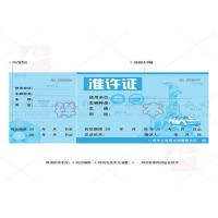 China Heatproof Diploma Certificate Printing Rectangle Shape For Jewelry Identification wholesale