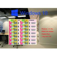 China Microsoft Windows 10 Pro License Product Key Enterprise Key 32/64 Bit Online Activation on sale