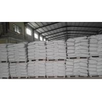 China Nano Precipitated Calcium Carbonate NCC-501 For Rubber Products , Nano Calcium Carbonate wholesale