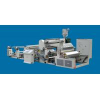 Quality High Speed full automatic Film Lamination Machine for CPP film for sale