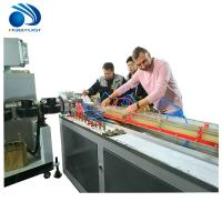 Buy cheap PVC window ceiling wall panel profile making machine from wholesalers