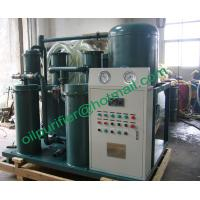 Quality Lube Oil Recycling system, Gear Oil ,Hydraulic Oil Purifier, Portable Oil Clean Machine for sale