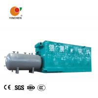 China Industrial Biomass Hot Oil Boiler YLW Low Pressure Chain Grate Automatic wholesale