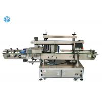 China Round Or Square Bottle Labeling Machine , One Side Sticker Label Applicator Machine wholesale