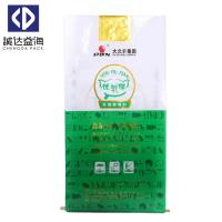 China Green Color Poly Feed Sacks Agricultural Bags 38cm - 80cm Width Custom Printing wholesale