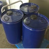China Bis ( Pentamethylcyclopentadienyl ) Dimethylzirconium 95% Purity CAS 4045-44-7 wholesale