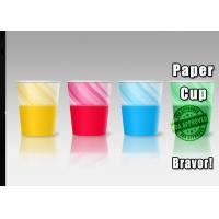 China Coffee To Go Hot Drink Cups Various Size Pink Color Food Grade Printing wholesale