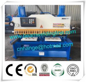 China Hydraulic Guillotine Shearing Machine , Swing Type Shearing Machine For Sheet wholesale