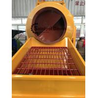 Buy cheap Trailer Mobile Easier Movable Full Diesel Power Concrete Mixing Pump with 450 L from wholesalers