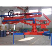 Buy cheap Mini Mobile Spider 13m 15m 17m Concrete Placing Boom for Building Reinforced from wholesalers