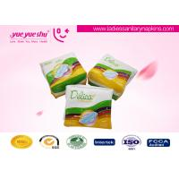 China 240mm 270mm 290mm Ladies Sanitary Towels Winged / Wingless Type Optional wholesale