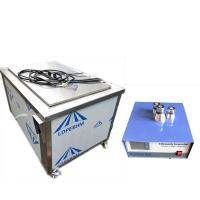 China Degreasing Industrial Ultrasonic Cleaner 28khz/40khz/80khz With Frequency Sweep wholesale