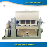 China China Hebei Shijiazhuang factory manufactuere high effcient paper egg tray machine wholesale