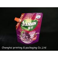 China Plastic Customized Stand Foil Spout Pouch With Cap For Packing Juice wholesale