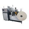 China 4 KW High Speed Single Plate Ultrasonic Heater Paper Tea Cup Machine Speed 75-90 pcs/min wholesale