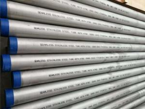 China ASTM B407 Incoloy 800 Incoloy 800H Incoloy 800HT seamless pipe tube wholesale