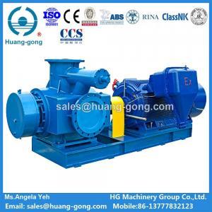 China Marine Hot oil bitumen heat insulation pump 2HM4200-128 (2~10Bar,150~270m3/h,950rpm) wholesale