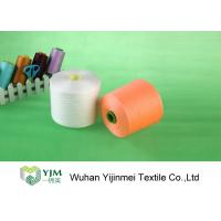 China 50/2 50/3 TFO Twisted Polyester Staple Sewing Thread Yarn wholesale