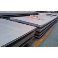 China 2B Surface Super Duplex Steel Plate 2205 2507 Cutted Customerized wholesale