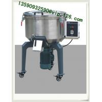 China 3KW plant color mixer 25kg capacity in grey wholesale