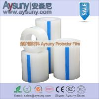 China ESD shielding film in roll material Anti-static protective film roll wholesale