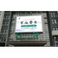 China Free Standing Programmable Scrolling Led Sign wholesale