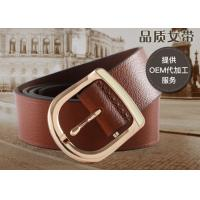 China Braided Womens Leather Belt In Brown Color , Female Leather Belts For Long Life wholesale