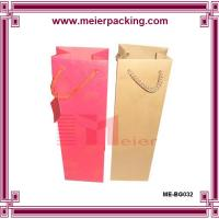 China Cheap logo print Brown Pink and Gold color Paper wine bag supplier wholesale
