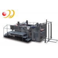 China Multicolor Label Custom Screen Print Machines Automatic High Speed wholesale