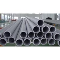 China SCH 10-XXS ASTM B407 Inconel Pipe Inconel 800 800H 800HT Pipe For Industry wholesale