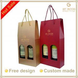 Warehouse wine box,wine packaging box,wine gift box