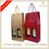 Quality Warehouse wine box,wine packaging box,wine gift box for sale