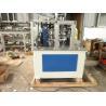 China Fully Automatic Deli / Ice Cream Cup Paper Lid Machine 45-50pcs/min wholesale