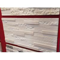 China White Marble Culture Stone,Ledger Panels,Stacked Stone Veneer,Wall Cladding wholesale