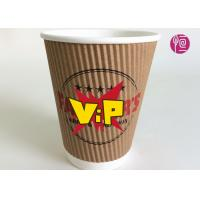 China 12oz Disposable take away cup Corrugated Kraft ripple paper coffee cups wholesale