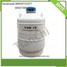 China TianChi Liquid nitrogen container / tank 15L Aviation aluminum color  manufacturers wholesale