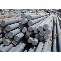 China GB/T 1299-1985 Standard 34CrNiMo6 Alloy Steel Bar 34Cr2Ni2Mo with high quality wholesale