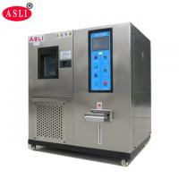 China Environmental 1000PPHM Rubber Ozone Gas Aging Test Chamber For Rubber Plastic wholesale