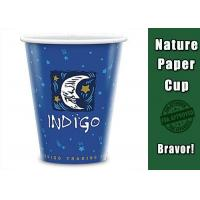 China Single Wall Hot Drink Cups PE Coating Paper Custom Made With Matt Finish wholesale