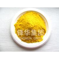 China Water purification flocculating agent poly aluminum chloride PAC-V wholesale