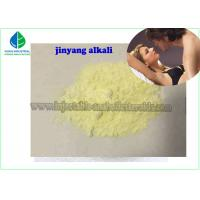 China Yellow Crystalline Powder Male Enhancement Supplements Jinyang Alkali CAS 53-16-7 wholesale