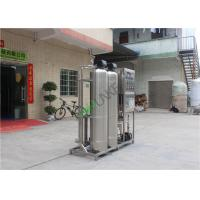 China RO System Water Purification Machine / Reverse Osmosis Water System Price wholesale