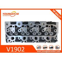 Buy cheap Kubota V1902 Engine Cylinder Head 01789-303040 15476-03040 ISO 9001 Approval from wholesalers